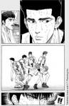 medium_espace_manga1.jpg